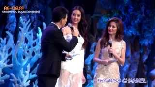 THAIMISS CHANNEL: Miss Universe Thailand 2013 รอบตัดสิน HD11:5:2013