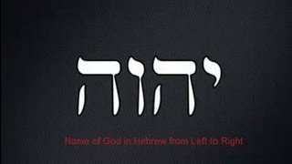 Jehovah, Eloheem, And The Secret Name Of God (יהוה)