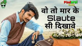 MedalGulzar channi wala Latest Haryanvi song Whatsapp Status