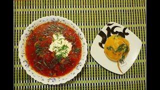 рецепт русского красного борща с говядиной!!!вкусный обед!!!