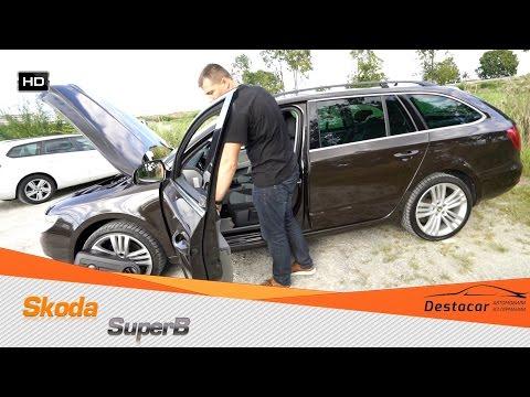 Осмотр Skoda SuperB