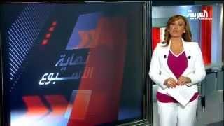 قناة العربية تحلل للفنان محمد عساف في برنامج عرب آيدول