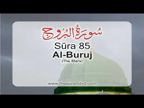 Surah 85- Chapter 85 Al Buruj  HD Audio Quran with English Translation