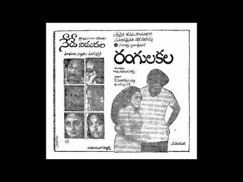 bhadram koDukO - rangula kala (1983)