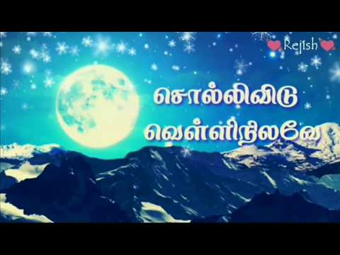 Sollividu Velli Nilave Evergreen Lovely Song/Tamil Whats App Status/video😃