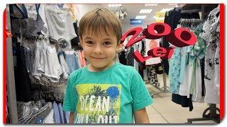 Bogdan si 200 de LEI la Supermarket