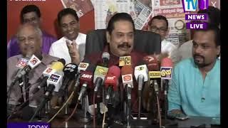@Tv1NewsLK Prime Time News Sinhala TV1 8pm 12th February 2018 Thumbnail