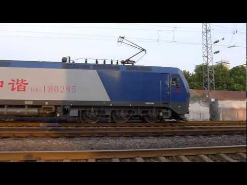Exploring Railway In China: Mainline Locomotives At Wuchang Station