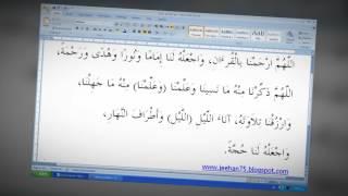 Video Doa' al-Qur'an - UNIC download MP3, 3GP, MP4, WEBM, AVI, FLV Agustus 2018