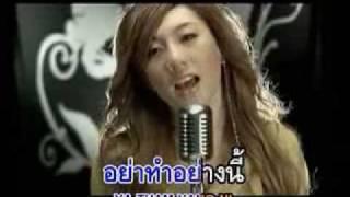 พริกไทย - สั่งเสีย (prik thai - sang sia)