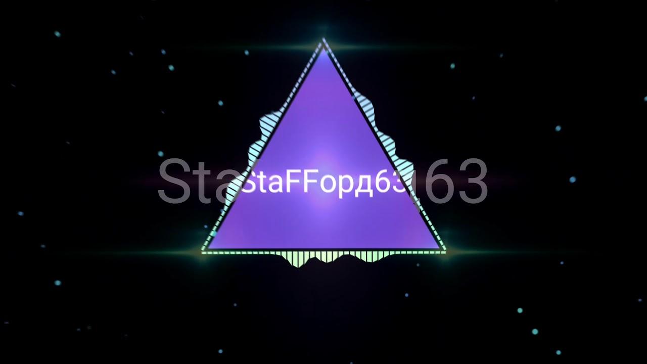 StaFFорд63 - Петля времени)) лучшая песня.  Лиричиский рэп хит.  Топ музыка для души.