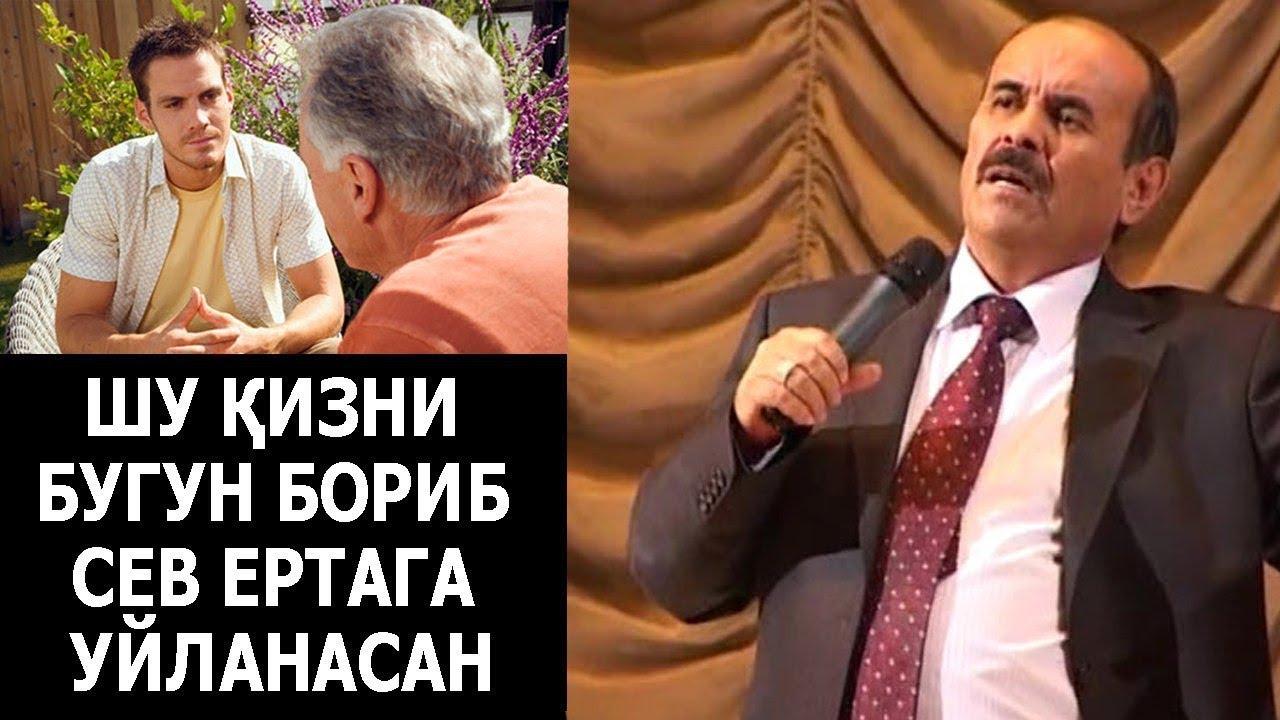Hojiboy Tojiboyev - Shu qizni bugun borib sev, ertaga uylanasan