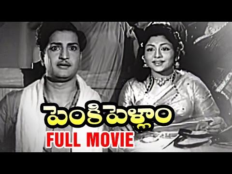 Penki Pellam Telugu Full Movie | NTR | Rajasulochana | Relangi | Nagabhushanam | Shemaroo Telugu