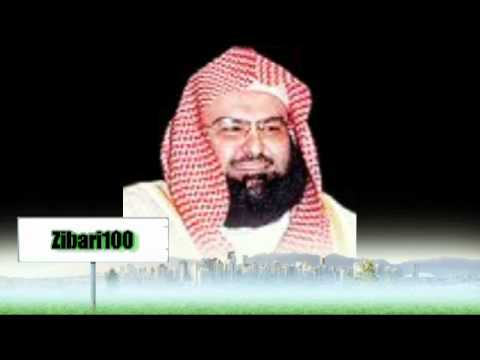 Surat Maryam recited by Abdul Rahman Al Sudais - سورة مريم