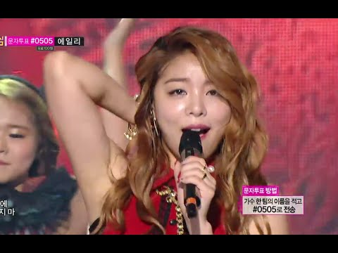 Ailee - Don't Touch Me, 에일리 - 손대지마, Music Core 20141011