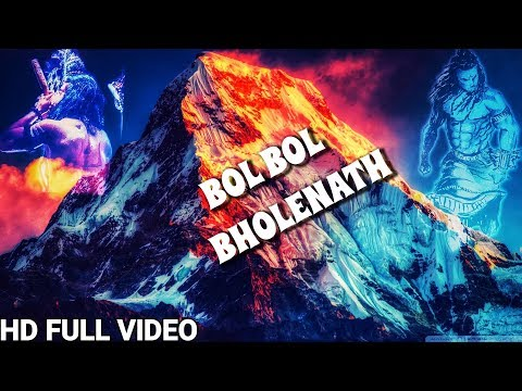 Bol Bol Bholenaath (BAM BHOLE 4) ॥ Feat Million & Tiger ॥ New Bholenaath Rap Songs ॥ 2019