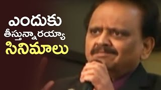 S. P. Balasubrahmanyam Fires On Telugu Cinema and Top Stars | Emotional | TFPC