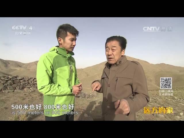 长城内外(171)黄河与沙漠的交响  【1080P】
