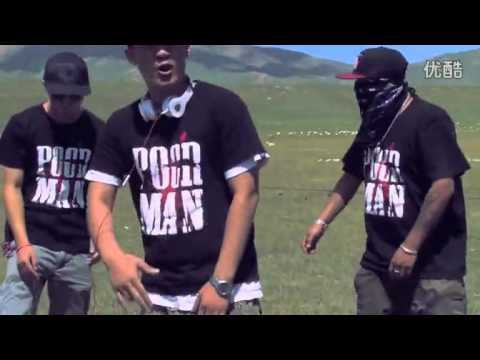 POORMAN (heleh nuuch ) South Mongolia( ovor mongol) HIP-hop