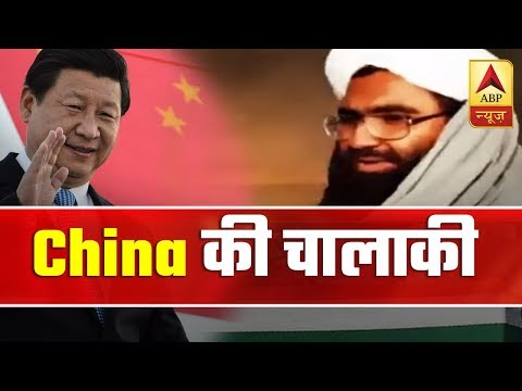 China's Dissent On Azhar Counters Mutual Goals: US | ABP News