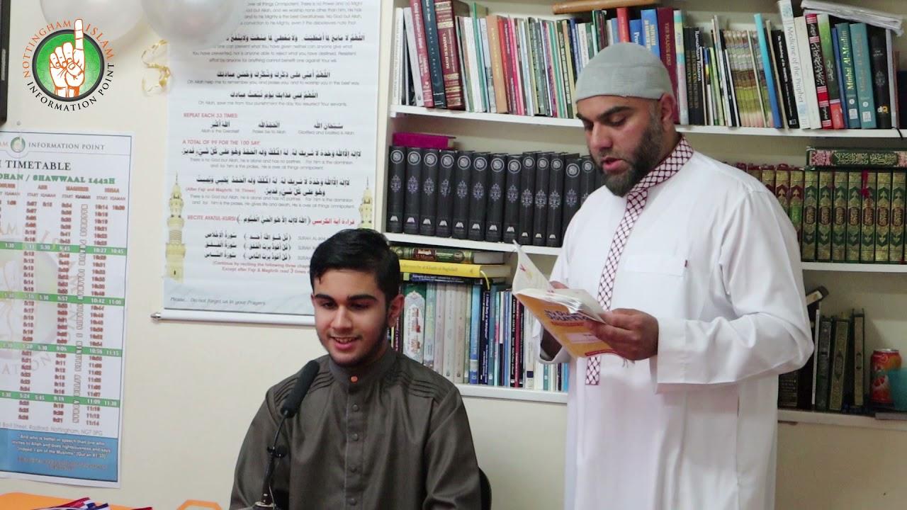 Nottingham Islam Ramadhan Du'aa Competition '21