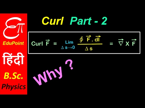 Curl of a vector field - Part 2 | video in HINDI | EduPoint