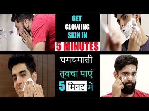 STEP by STEP SUMMER Skin care routine for INDIAN men| How to get a glowinghealthy skin for men