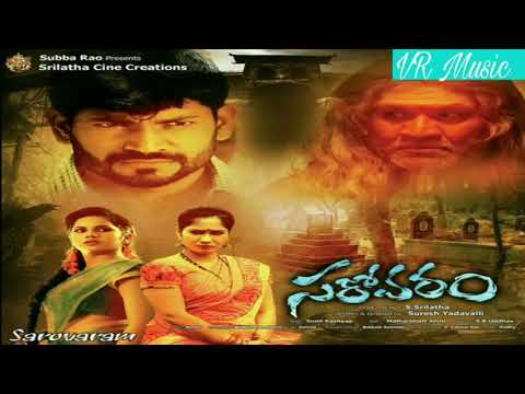 """Amrutham Krisina"" Melody Song From The Movie {Sarovaram (2017)} Telugu¦Harini & Vedala Hemachandra"