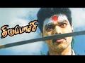 Thirupachi movie scenes  thirupachi interval  vijay fights with rowdies  vijay best mass scene