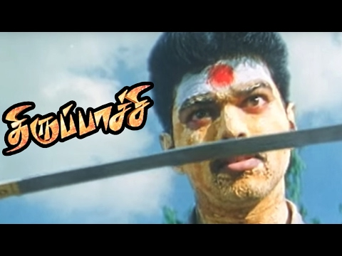 Thirupachi Movie Scenes | Thirupachi interval | Vijay Fights with Rowdies | Vijay Best Mass Scene