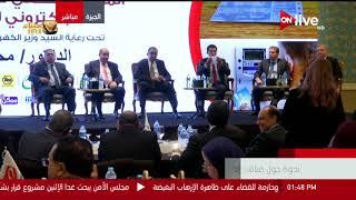 مؤتمر صحفى بشأن إطلاق الخدمات الإلكترونية لدفع فواتير الكهرباء