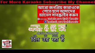 Suno Na Sangemarmar Full HD Karaoke with Lyrics | Hindi Karaoke I Deshi Karaoke