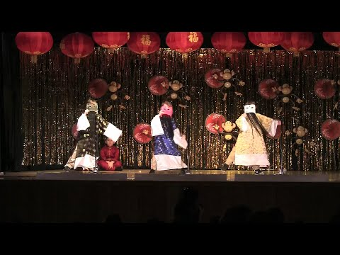 2016 Chinese New Year Celebration International School of Indiana