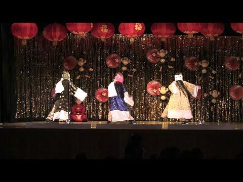 2016 Chinese New Year Celebration International School of Indiana