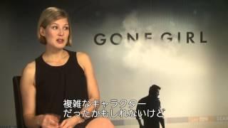 映画「ゴーン・ガール」 大ヒット上映中! 鬼才デヴィッド・フィンチャ...