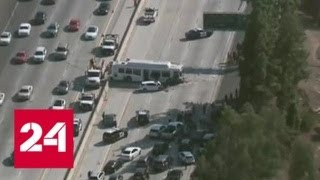 Смотреть видео ДТП с участием автобуса в США: десятки пострадавших - Россия 24 онлайн