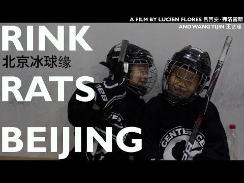 Rink Rats Beijing