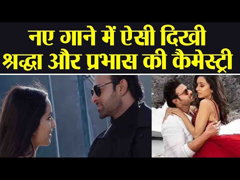 Download Lagu  Prabhas & Shraddha Kapoor's sizzling chemistry in Enni Soni from Saaho   FilmiBeat Mp3 Free