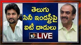 IT Raids On Hero Nani And Producer Suresh Babu LIVE Updates   10TV News