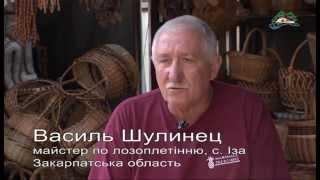 видео Плетені кошики для білизни. Купити білизняну кошик в Дніпрі
