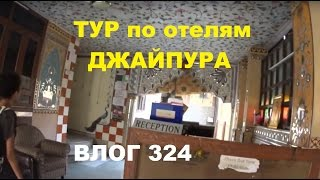 видео Хостел Все Путем у Вокзала