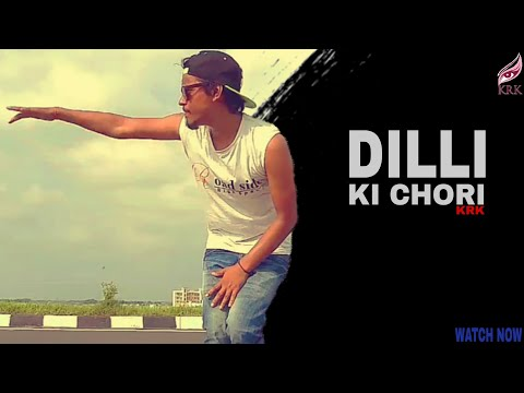 Dilli ki chori || krk Rahul || KRK PRODUCTION || Latest cover song || Bihar || Vicky Thakur || KRK
