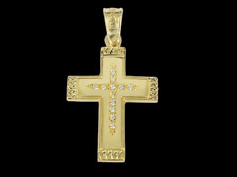 Σταυρός Βάπτισης 14Κ Κίτρινο Χρυσό ΤΡΙΑΝΤΟΣ Γυναικείος ST1440