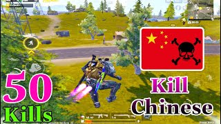 Kills 50 Enemies - Destroy All The Chinese | Pubg Mobile