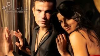 Amr Diab - Elly Beny Webinak - عمرو دياب - اللي بيني وبينك