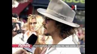 Джонні Депп Відкрив Фанам Секрет. EmOneNews (19.06.13)