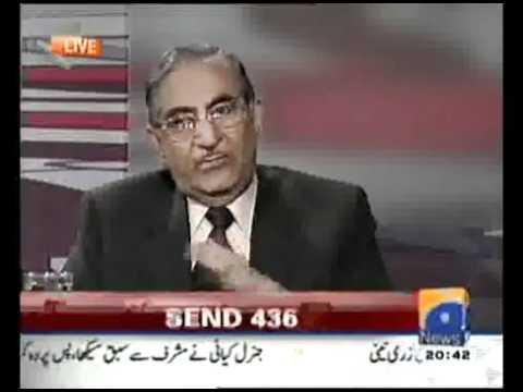 Pakistan's Coal Electric Generation Capacity by Dr  Samar Mubarak Mand