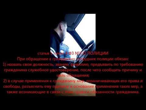 Приютово ДПС РБ