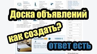 видео Доска объявлений. Продам Apple iPhone, iPad, iPod, MacBook             -Apple iPhone iPad MacBook Екатеринбург