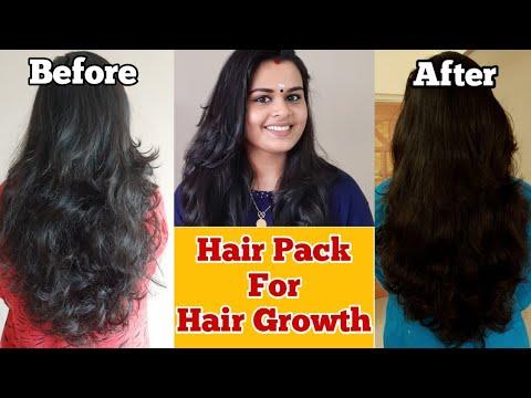 amazing-hair-growth-hair-pack|-മുടി-വളരാൻ-സഹായിക്കുന്ന-അടിപൊളി-ഹെയർപാക്ക്|anukhi